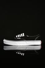 Vans sko drenge
